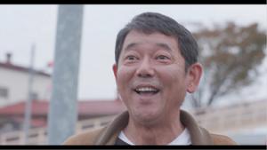 中田敦夫の源氏役笑顔写真
